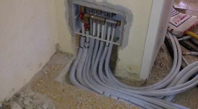 Impianti di riscaldamento nuova impredil costruzioni e - Riscaldamento per bagno ...